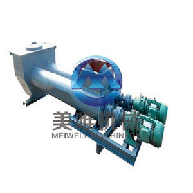 LS screw conveyor