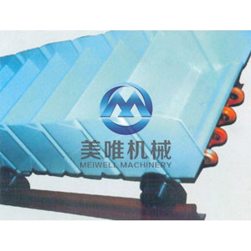 SCD trough clinker conveyor