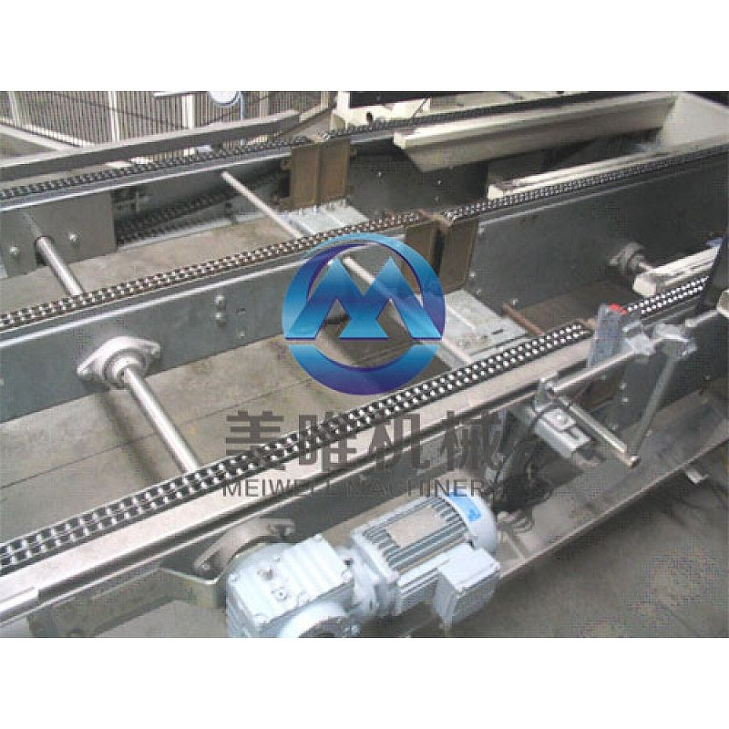 XMQ Japannish chain conveyor