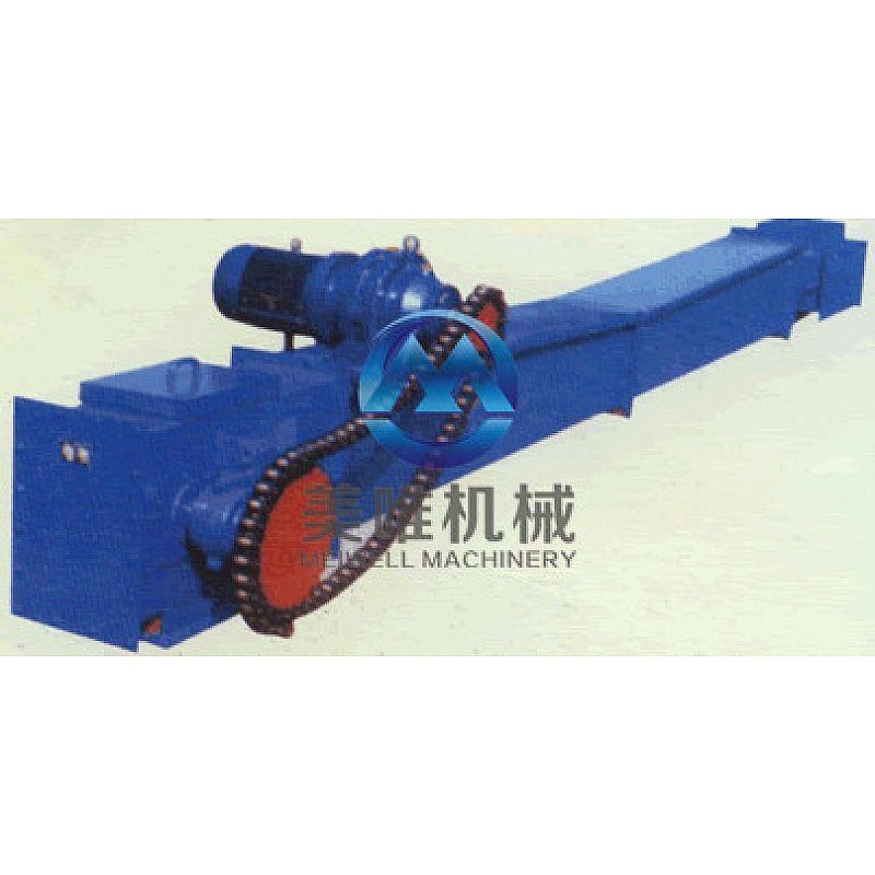 MSR thermal material buried scraper conveyor