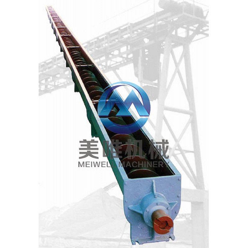 MCF air-tight buried scraper conveyor