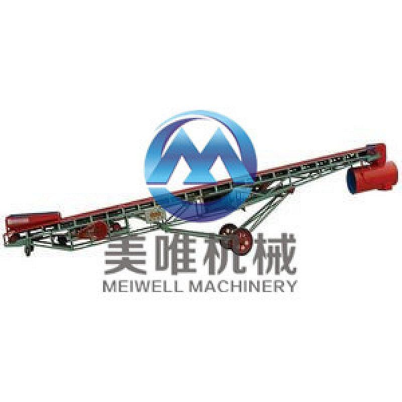 YQ shift belt conveyor