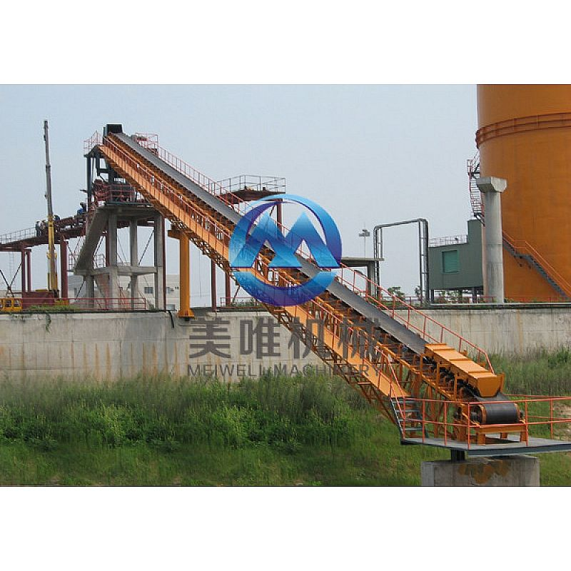 DTII stationary belt conveyor