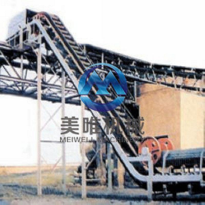 DJ-II波状挡边带式输送机